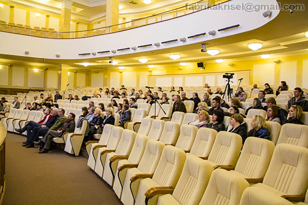 General Prosecutor`s Office, conference-hall(Image)