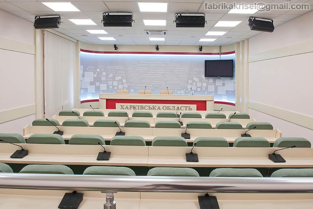 Kharkiv Region Council(Image)